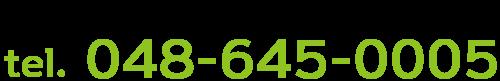 診療のご予約・ご相談などお気軽にお電話下さい TEL. 048-645-0005
